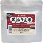 オーサワの黒炒り玄米 ティーバッグ ( 3g*20包 )/ オーサワ ( コーヒー )