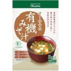 オーサワの有機みそ汁 (生みそタイプ) ( 52.5g(3食) )/ オーサワ ( 味噌汁 )