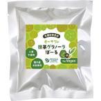 オーサワの抹茶グラノーラぼーる ( 40g )/ オーサワ