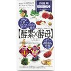 イースト&エンザイム ダイエット 徳用 ( 132粒 ) ( イースト エンザイム ダイエット 132 )