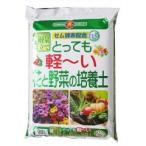 SUNBELLEX とっても軽ーい花と野菜の培養土 ( 25L )/ SUNBELLEX