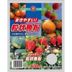 SUNBELLEX 粒状魚粉 ( 600g )/ SUNBELLEX