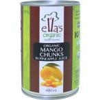エラズオーガニック オーガニックマンゴーチャンク缶 ( 400g )/ エラズオーガニック(Ellas Organic)