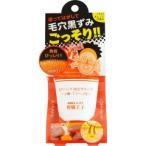 柑橘王子 ピールパック ( 60g )/ 柑橘王子