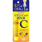 美容原液 ビタミンC美容液 ( 20mL )/ 美容原液