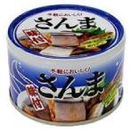 富永食品 さんま 味付 ( 140g ) ( 缶詰 )