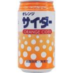 神戸居留地 オレンジサイダー ( 350mL*24本入 )/ 神戸居留地