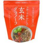 米屋の自家焙煎 玄米グラノーラ フルーツ&ナッツミックス ( 250g )