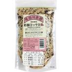 尾田川農園 彩穀ミックス10種 ( 380g )/ 尾田川農園