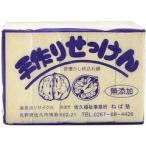 手作り元ちゃん ( 90g*5コ入 ) ( キッチン用洗剤 台所用洗剤 台所用石鹸 手作り石鹸 )