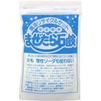 まぜたら石鹸(廃油500g処理分) ( 1コ入 ) ( キッチン用品 )