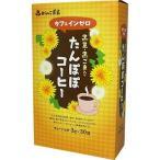 がんこ茶家 たんぽぽコーヒー ( 3g*30袋入 ) ( たんぽぽ たんぽぽ茶 )