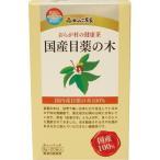 おらが村の健康茶 国産目薬の木 ( 3g*20袋入 )/ おらが村