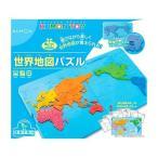 くもんの世界地図パズル ( 1セット )