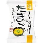 コスモス ふんわりたまごのおみそ汁 ( 9.6g )