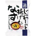 コスモス じゅわーっと揚げたなすのおみそ汁 ( 11.3g )