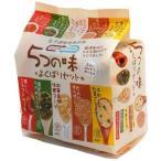 ネイチャーフューチャー スープ5つの味 よくばりセット ( 47.9g )