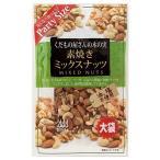 くだもの屋さんの木の実 素焼きミックスナッツ 大袋 ( 230g )/ くだもの屋さんシリーズ