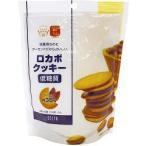 低糖質ロカボクッキー ( 2枚*5袋入 )/ DELTA(デルタ)