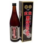 玄米黒酢はちみつ 720ml 瓶