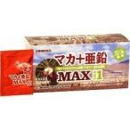 (アウトレット)【訳あり】マカ+亜鉛MAX1 ( 310mg*1粒*30袋 ) ( マカ 亜鉛 サプリ サプリメント )