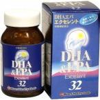 (アウトレット)【訳あり】DHAエパエクセレント32 ( 120球 ) ( サプリ サプリメント )