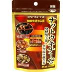 ナットウキナーゼ 発酵黒玉葱+黄金虚空蔵生姜 ( 62球 )