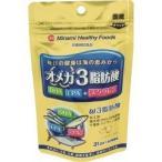 (アウトレット)【訳あり】オメガ3脂肪酸 ( 62球 )/ ミナミヘルシーフーズ