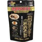 (訳あり)(アウトレット)醗酵黒にんにく 卵黄香醋90 ( 270球 )/ ミナミヘルシーフーズ