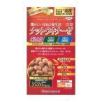 ナットウキナーゼ*クリルオイル・DHA・EPA ( 62球 )