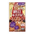 納豆キナーゼ4000 ( 60カプセル )/ ミナミヘルシーフーズ