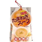 国産 たまねぎスープ ( 12食入 )