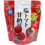 塩トマト甘納豆 ( 140g )/ 味源(あじげん)