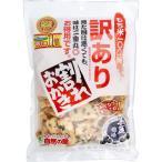 訳ありおかき 黒豆塩味 ( 240g )/ 味源(あじげん)