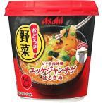 おどろき野菜 ユッケジャンチゲ ( 1コ入 )/ おどろき野菜