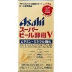 スーパービール酵母V ( 660粒入 ) ( サプリ サプリメント ビール酵母 )