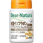 ディアナチュラ 大豆イソフラボン with レッドクローバー ( 30粒 )/ Dear-Natura(ディアナチュラ) ( 大豆イソフラボン )