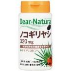 ディアナチュラ ノコギリヤシ ウィズ トマトリコピン ( 60粒入 )/ Dear-Natura(ディアナチュラ) ( サプリ サプリメント ノコギリヤシ )