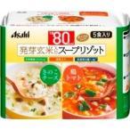 リセットボディ 豆乳きのこチーズ&鶏トマトスープリゾット ( 5食入 )/ リセットボディ ( お腹 ダイエット リゾット ダイエット食品 )
