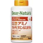 ディアナチュラ 29 アミノ マルチビタミン&ミネラル ( 300粒 )/ Dear-Natura(ディアナチュラ)