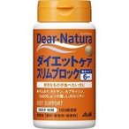 ★税抜3000円以上で送料無料★Dear-Natura(ディアナチュラ)