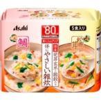 リセットボディ 体にやさしい鯛&松茸雑炊 ( 5食 )/ リセットボディ ( ダイエット食品 ぞうすい )