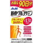 ★税抜3000円以上で送料無料★筋骨グルコサミン