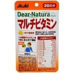 Yahoo!爽快ドラッグディアナチュラスタイル マルチビタミン 20日分 ( 20粒 )/ Dear-Natura(ディアナチュラ)