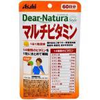 Yahoo!爽快ドラッグディアナチュラスタイル マルチビタミン 60日分 ( 60粒 )/ Dear-Natura(ディアナチュラ) ( サプリ サプリメント マルチビタミン食品 )