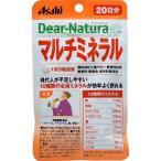 Yahoo!爽快ドラッグディアナチュラスタイル マルチミネラル 20日分 ( 60粒 )/ Dear-Natura(ディアナチュラ)