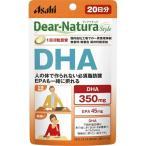 Yahoo!爽快ドラッグディアナチュラスタイル DHA 20日分 ( 60粒 )/ Dear-Natura(ディアナチュラ) ( サプリ サプリメント DHA )