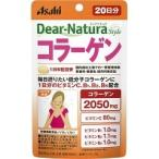 Yahoo!爽快ドラッグディアナチュラスタイル コラーゲン 20日分 ( 120粒 )/ Dear-Natura(ディアナチュラ) ( サプリ サプリメント コラーゲン )