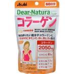 Yahoo!爽快ドラッグディアナチュラスタイル コラーゲン 60日分 ( 360粒 )/ Dear-Natura(ディアナチュラ)