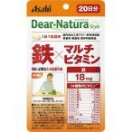 Yahoo!爽快ドラッグディアナチュラスタイル 鉄*マルチビタミン 20日分 ( 20粒 )/ Dear-Natura(ディアナチュラ) ( サプリ サプリメント 鉄 マルチビタミン )